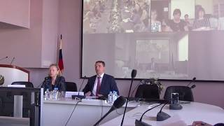 Тематична зустріч 16 05 2019 «Подача і розгляд заявки на промислові зразки...