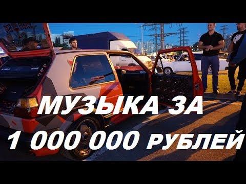 алло гараж украина фольксваген гольф