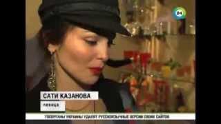Сати Казанова примерила туфли из шоколада
