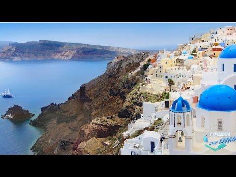 """""""Γυρίσματα στην Ελλάδα"""" - Σαντορίνη / Santorini - Web Exclusive - HD"""