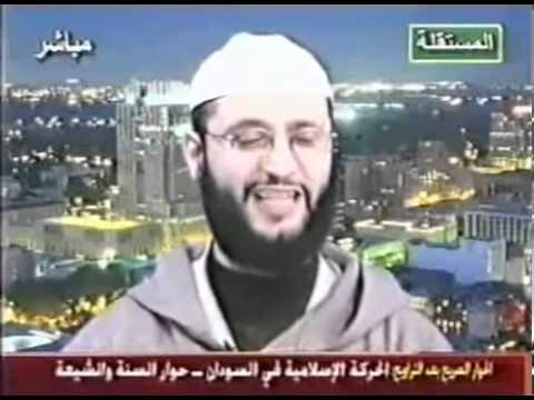 الشيخ عبد السلام المغربي يناظر علماء الشيعة الامامية امام ملايين الناس شاهد واحكم بنفسك