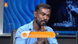 Kathayallithu Jeevitham | Today_12-06-2018 @ 9:30 PM | Amrita TV