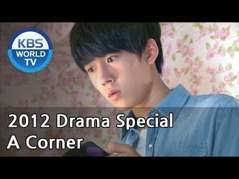 A Corner | 모퉁이 [2012 Drama  Special / ENG / 2012.10.14]
