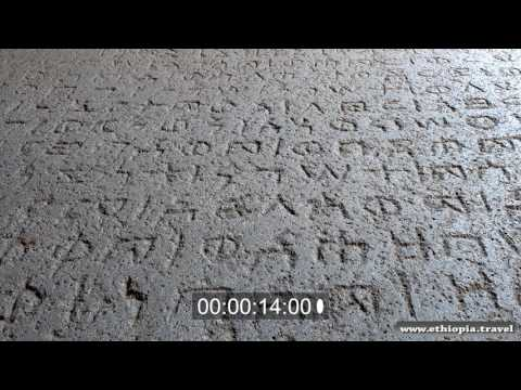 Ethiopia - Aksum Ezana inscription