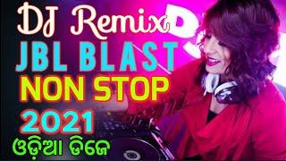 Odia Songs Dj Non Stop 2021 Dj Mix