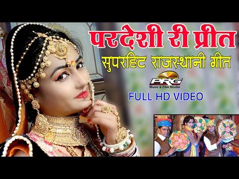 Anil Sen Song - Pardesi Ri Preet  ...