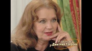 Алферова: Красивой я себя никогда не ощущала