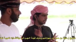 vuclip حفل قبيلة عموش ثوعار المهري للشيخ خليفة بن حميد المهري