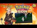 """You Never Had Your Cock Suck Itself?"" - PART 31 - Pokémon Sun [Nuzlocke]"