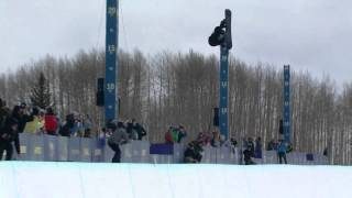 Shaun White Qualifies First at Halfpipe Semifinals : 2016 Burton US Open