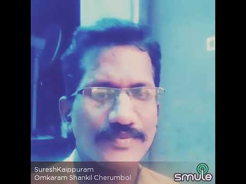 Omkaram sankhil cherumbol by Unnimenon , I try to sing , please listen and support