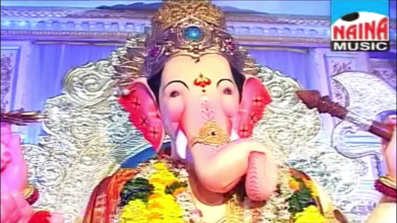 Ganpati Bappachya Aarti makhar Mp4 Bhakti