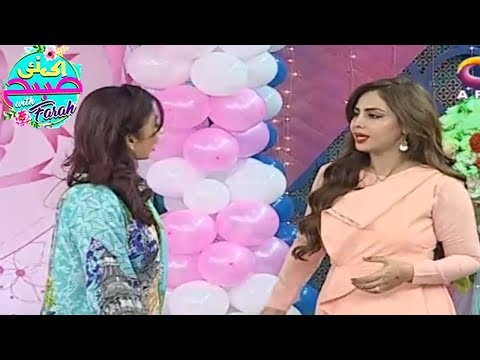 Ek Nayee Subah With Farah | 21 March 2018 | Aplus