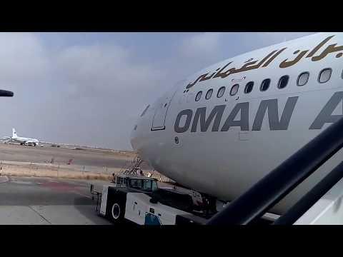 flight plan (kuwait to manila)