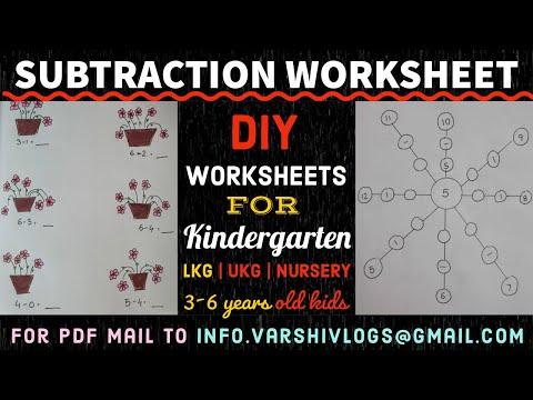 diy-worksheets-for-kindergarten-lkg-ukg-nursery- -math-worksheets-subtraction-#shorts-#1minworksheet