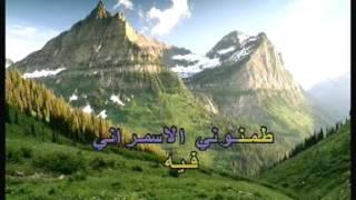 Arabic Karaoke: Abed El Halim Hafez Sawwa7