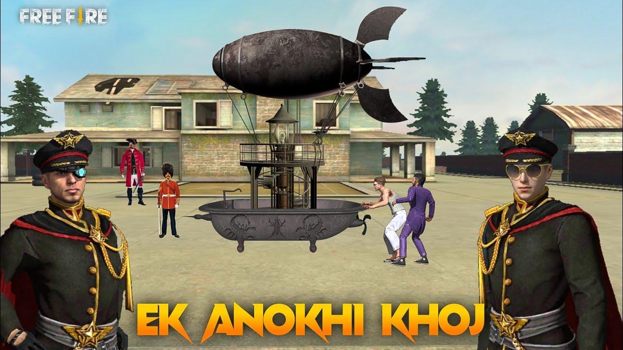 Ek Anokhi Khoj [ एक अनोखी खोज ] Free fire Short Sci-Fi Short Emotional Story in Hindi || Free fire