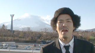 ホスト:岡村隆史(ナインティナイン) ゲスト:平畠 啓史、トータルテ...