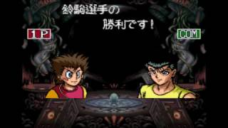 download yu yu hakusho snes