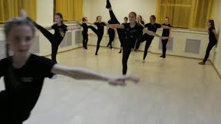 Видео-урок (I-полугодие: декабрь 2018г.) - филиал Центральный, Современная хореография, гр.9-17