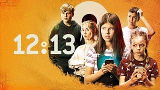12 13 säsong 2  Trailer