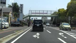 Ota Oizumi Gunma Japão