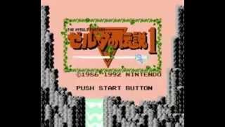 ファミリーコンピュータ 全タイトル画面 thumbnail