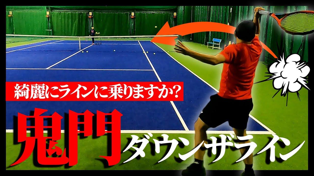 【テニス】激的簡単!ダウンザラインは入らなくてもいい最強の見せ球〈ぬいさんぽ〉