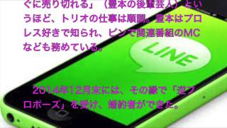 このビデオの情報東京03「豊本明長」大河女優にエロLINE.