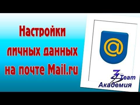Видео с почты яндекс