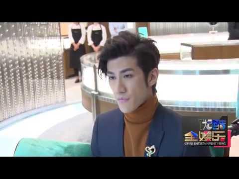 [Engsub] Interview Aarif 李治廷 @ Tiffany Wuhan Event 08/19/2017