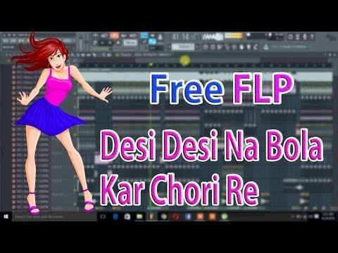 Download Free FLP | Desi Desi Na Bola Kar Chori Re | Dj Abhishek Raj