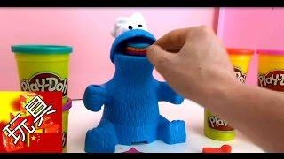 和我一起玩玩具:培乐多 霓虹色橡皮泥  饼干怪兽吃饼干系列