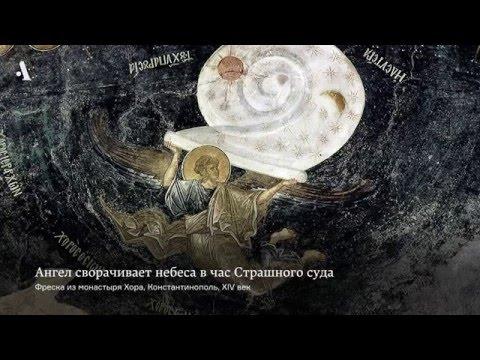 От «языческой пропаганды» к истории церкви. Из курса «Краткая история византийской литературы»