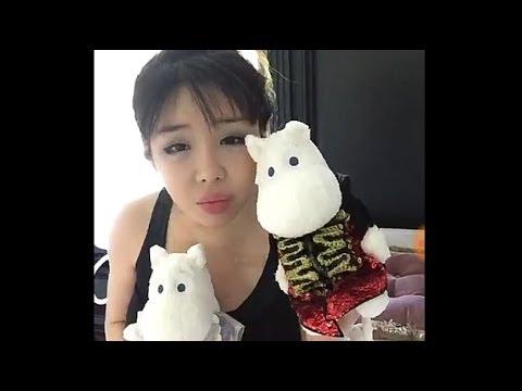 030817 Park Bom Instagram Live (SHE SANG SONGS FOR HER BLACKJACKS)