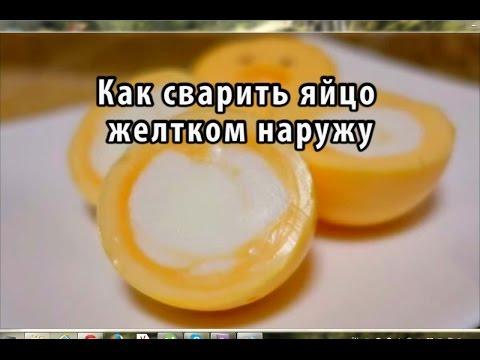 Яйцо куриное (желток) - калорийность, полезные свойства