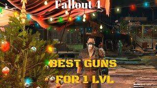 Fallout 4. Лучшее оружие в начале игры Новогодний гайд и топор Грогнака