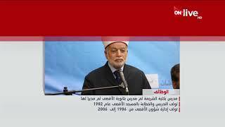 كل ما تريد معرفته من معلومات عن الشيخ محمد حسين