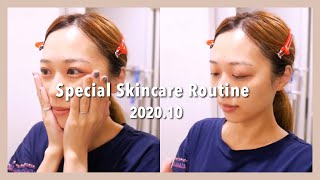 最近の季節の変わり目にしているスペシャルスキンケア🌙/Special Skincare Routine!~2020.10~/yurika