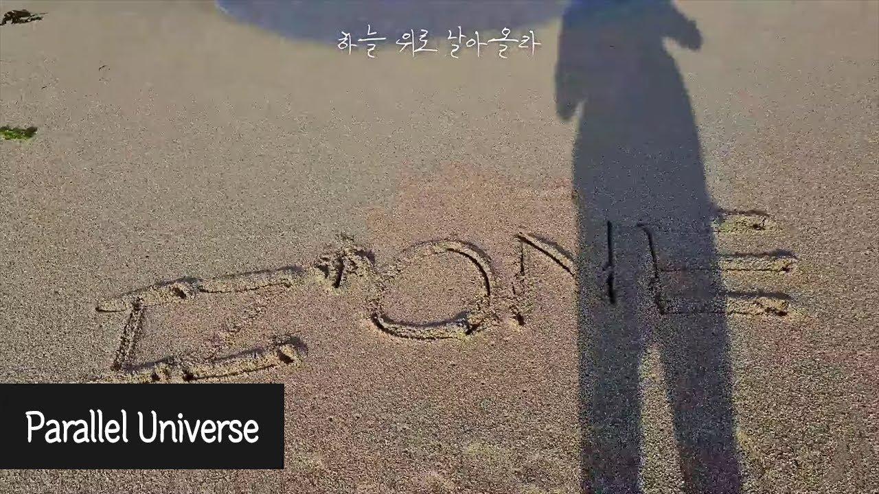 WIZ*ONE 아케이드 (WICADE) EP.04 하늘 위로(Up) - IZ*ONE (Cover by WIZ*ONE)