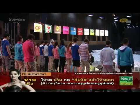 True AF10 Thailand (Hongyok and Nann)
