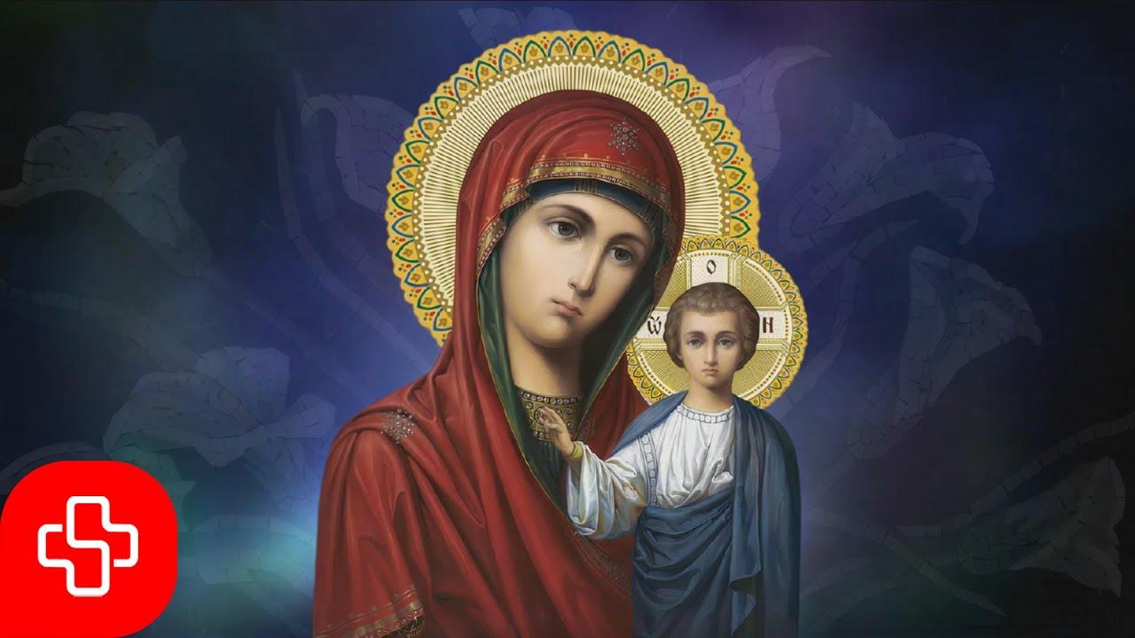 Byzantine orthodox chant: Agni Parthene / Агни Парфене - Марие, Дево Чистая (Lyric video)