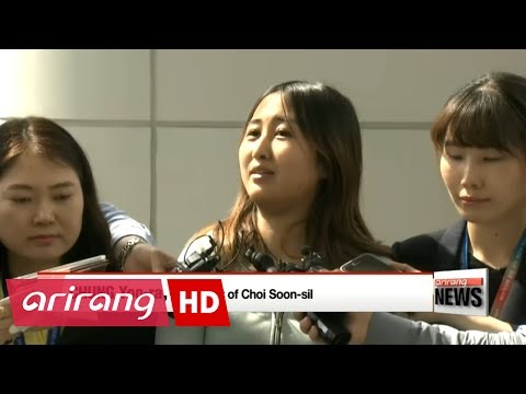 Choi Soon-sil's daughter, Chung Yoo-ra repatriated to Korea from Denmark on Wednesday