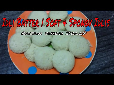 Idli Recipe – Idli Batter Recipe – How To Make Idlis In Pressure Cooker