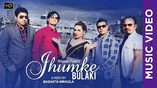 "New Nepali Song ""Jumkhe Bulaki"" || Bhuwan Pyasi, Sashi Rawal || Basanta Niraula ||Pabitra Acharya"