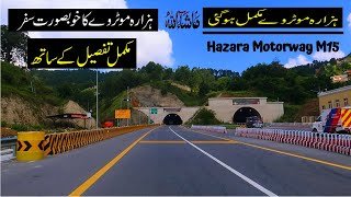 Hazara Motorway complete info   Full view of Hazara Motorway to thakot   CPEC   Travel Pakistan