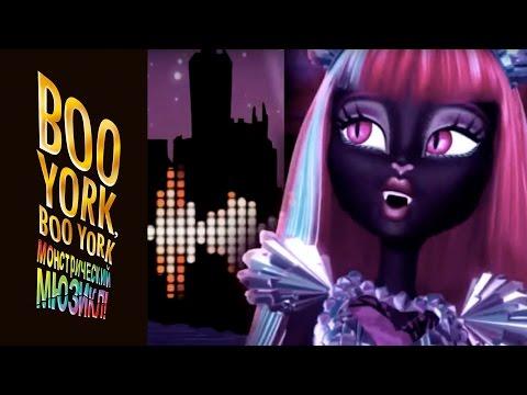 Boo York, Boo York Müzik Videosu | Monster High
