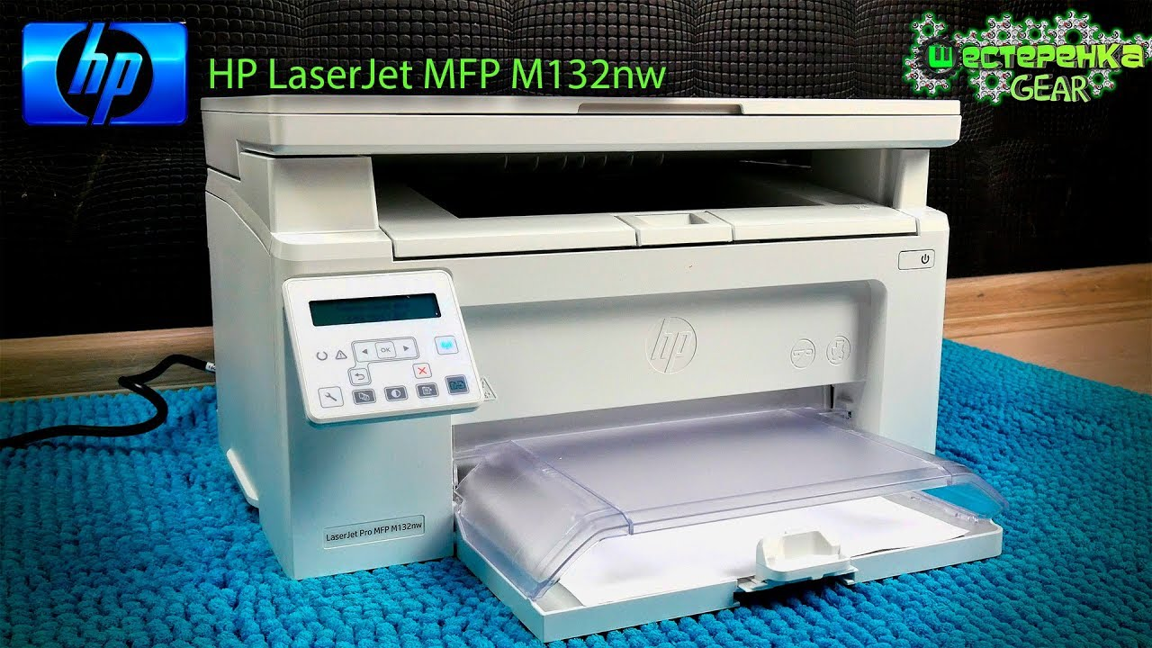 hp mfp device configuration instructions Hp laserjet pro mfp m127fw user manual • hp device toolbox (windows) • hp printers manuals directory manualsdircom - online owner manuals library search directory brands  configuration information device status: shows the product status and shows the approximate percent life.