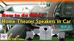 How to Install Home Theater System in Car