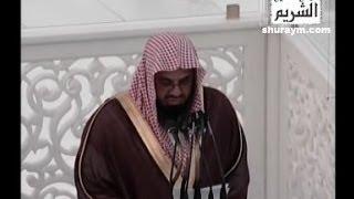 Sheikh Saud As Shuraim - Al-'A'la & Surat Al-Ghashiyah-Jumua Salah 7th February 2014